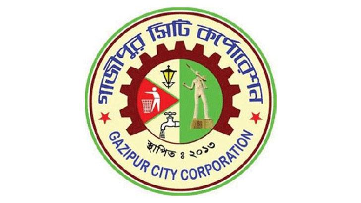 গাজীপুর সিটি কর্পোরেশন নির্বাচন ২০১৮