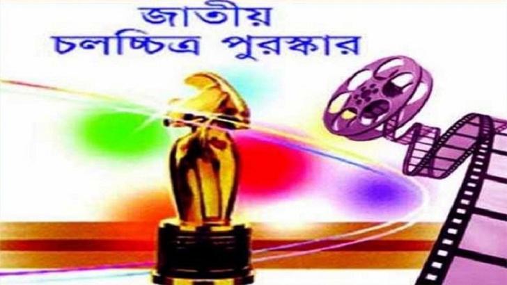 জাতীয় চলচ্চিত্র পুরস্কার