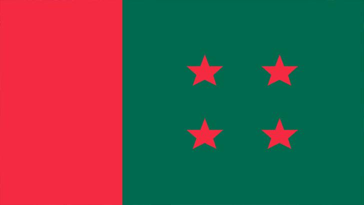 নরসিংদী-৫: নৌকার মনোনয়ন চান আবুল বাশার