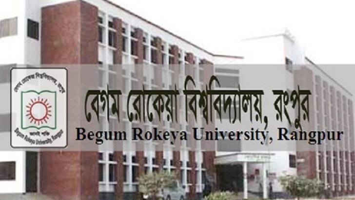 বেগম রোকেয়া বিশ্ববিদ্যালয় (বেরোবি)