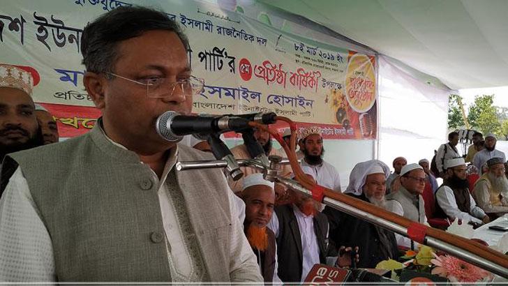 খালেদা জিয়ার অসুস্থতা নিয়ে রাজনীতি করছে বিএনপি: হাছান মাহমুদ