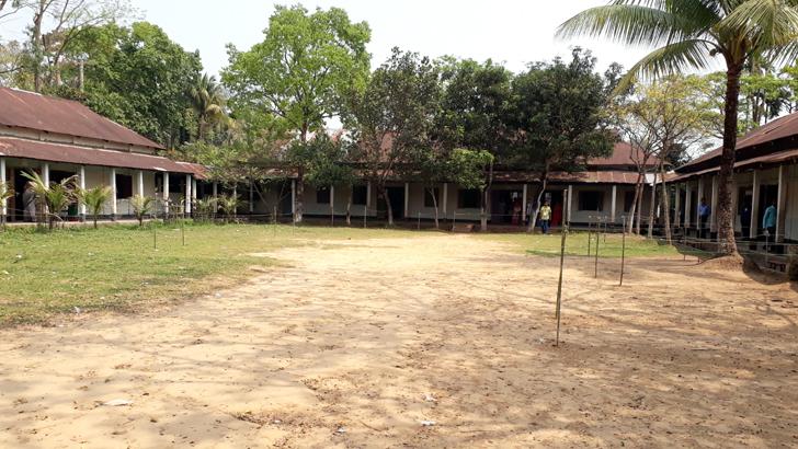 কাশিনাথ আলাউদ্দিন স্কুল অ্যান্ড কলেজ কেন্দ্র