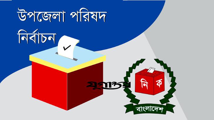 Voting at all Katiadi centers to delay postponing ASP-OC