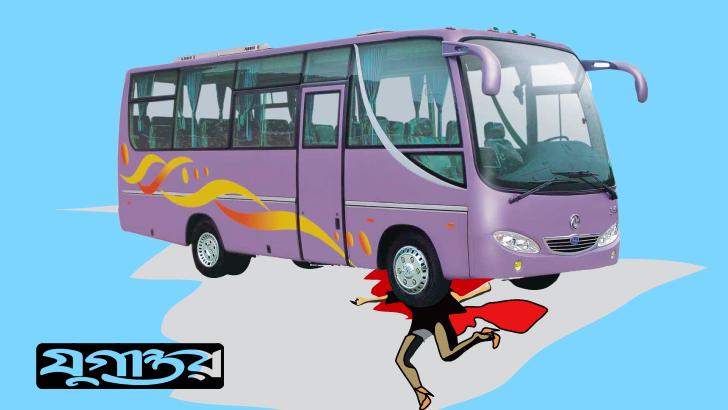 নোয়াখালীতে বাসচাপায় সিএনজির ৪ যাত্রী নিহত