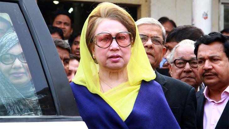 The court adjourned the bail to Khaleda Zia Chamber
