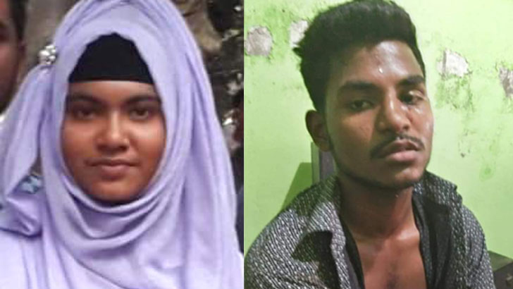 Gazipur killed a college girlfriend while refusing to accept the offer of love