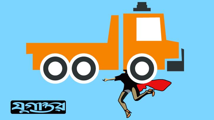 দিনাজপুরে ট্রাকচাপায় মোটরসাইকেল আরোহী নিহত