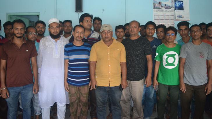 Satkhira bKash distributor disappeared with four crore taka – Chaali