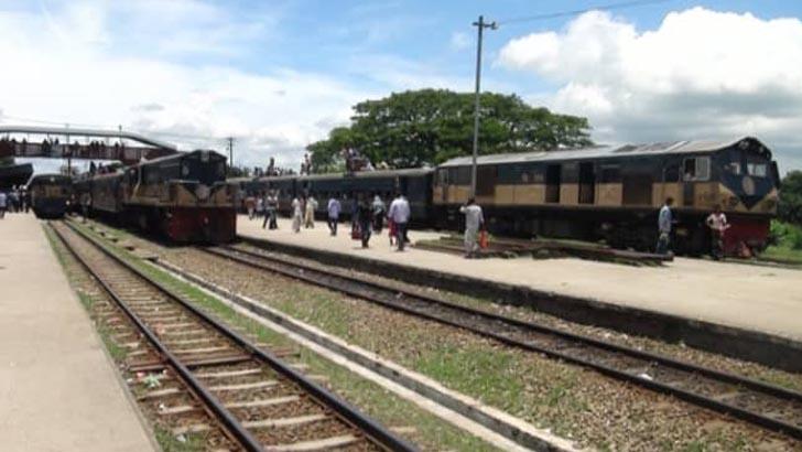 ভৈরব রেলওয়ে স্টেশন