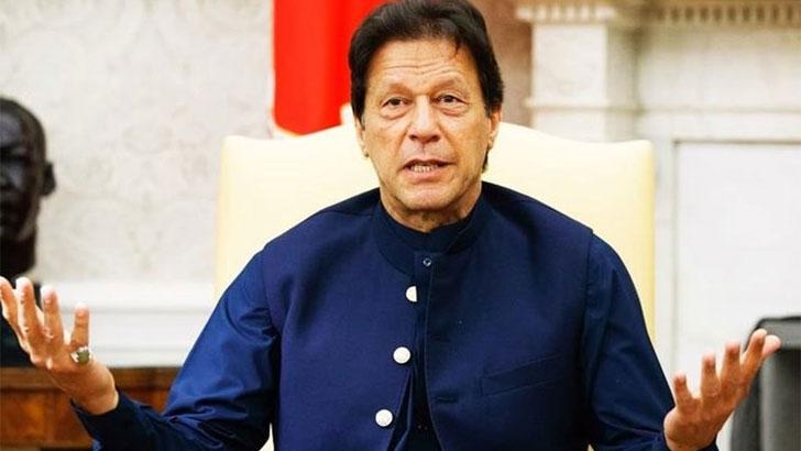 পাকিস্তানের প্রধানমন্ত্রী ইমরান খান। ছবি: সংগৃহীত