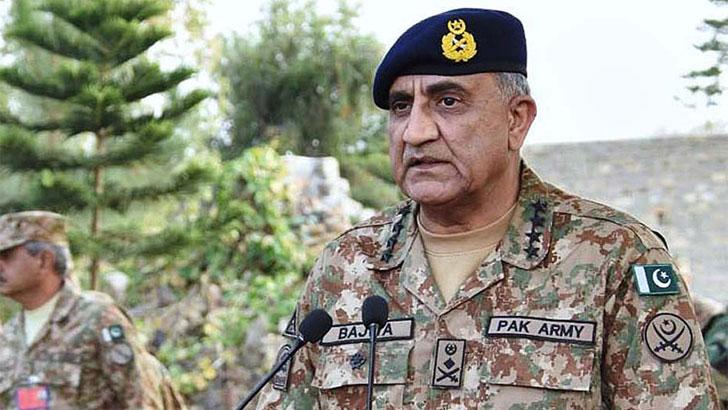 পাকিস্তানের সেনাপ্রধান জেনারেল কামার জাভেদ বাজওয়া