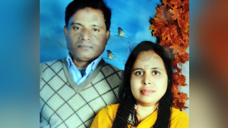 জামিলুর রহমান বুলবুল ও তার স্ত্রী মাকছুদা জাহান নূপুর