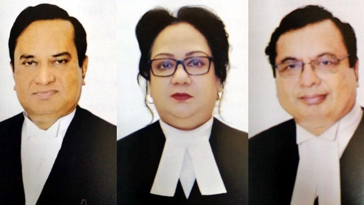 তিন বিচারপতি