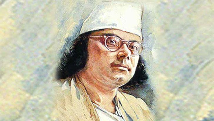 জাতীয় কবি কাজী নজরুল ইসলাম