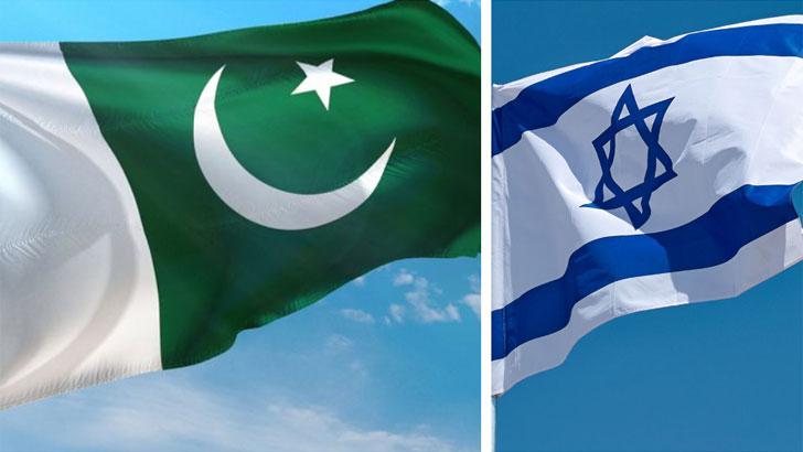 পাকিস্তান ও ইসরাইরের পতাকা