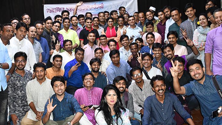 ঢাকায় সাংবাদিক ও জনসংযোগ কর্মকর্তাদের মিলন মেলার একাংশ