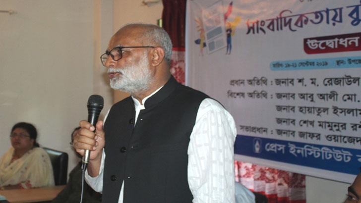 গৃহায়ণ ও গণপূর্তমন্ত্রী শ ম রেজাউল করিম