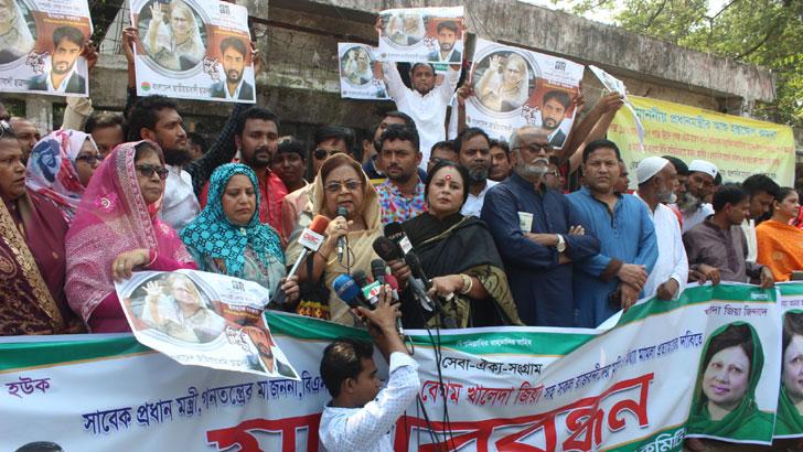 খালেদা জিয়াকে হত্যা করার পরিকল্পনা চলছে: সেলিমা রহমান