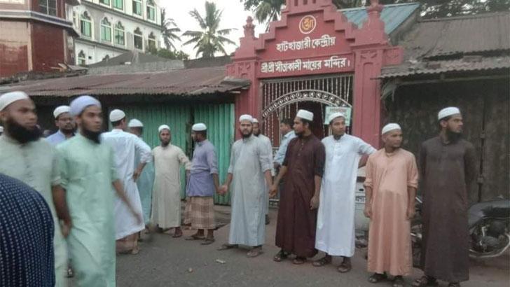 হামলা থেকে রক্ষায় মন্দিরের নিরাপত্তায় হাটহাজারী মাদ্রাসাছাত্ররা