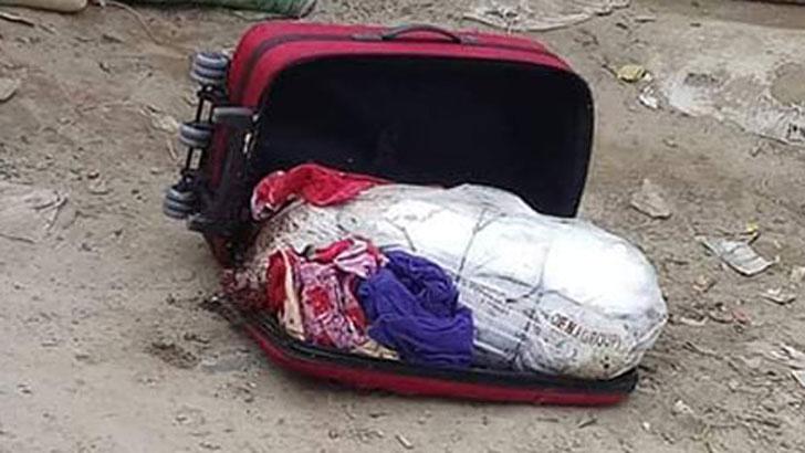বোমা সন্দেহে ঘিরে রাখা লাল লাগেজে মিলল খণ্ডিত লাশ