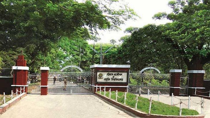 চট্টগ্রাম প্রকৌশল ও প্রযুক্তি বিশ্ববিদ্যালয়
