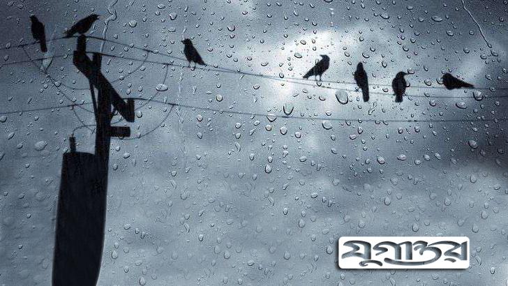 সাগরে লঘুচাপে আরও ঝরবে বৃষ্টি, মঙ্গলবারে রোদ