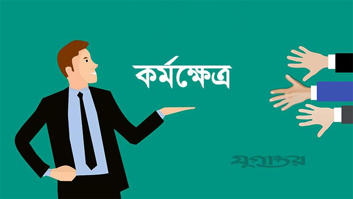 কর্মক্ষেত্রে: বাংলাদেশ বনাম সুইডেন