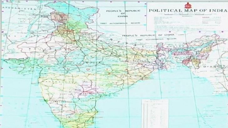 নতুন মানচিত্র প্রকাশ করল ভারত