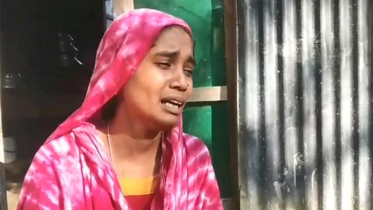 ট্রেন দুর্ঘটনায় নিহত জাহেদা বেগমের বাড়িতে শোকের ছায়া