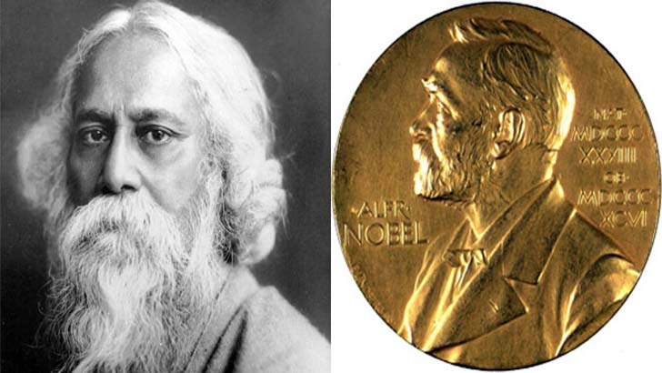 ১৯১৩ সালের এই দিনে রবীন্দ্রনাথ ঠাকুর নোবেল পুরস্কার লাভ করেন