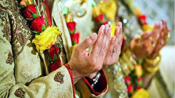 নর-নারীর মন বিয়েতে সমর্পণ
