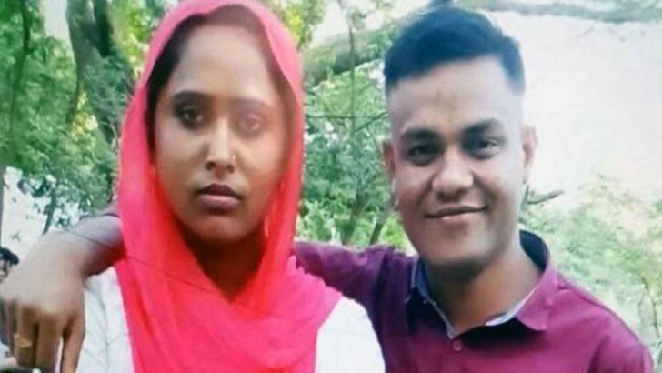 চট্টগ্রাম নিহত রোজী আক্তার ও তার স্বামী রেজাউল করিম