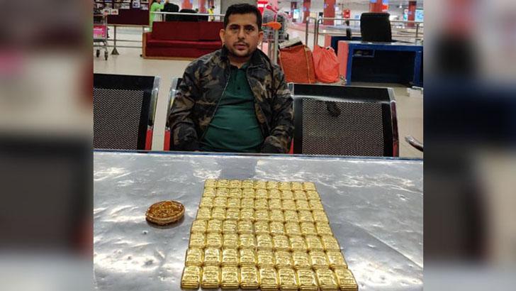 শাহজালাল বিমানবন্দরে সাড়ে ৮ কেজি সোনাসহ যাত্রী আটক