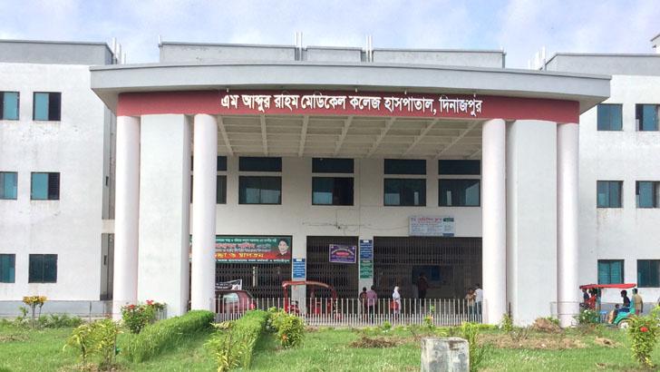 দিনাজপুর এম. আব্দুর রহিম মেডিকেল কলেজ হাসপাতাল