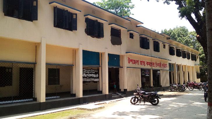 চিলমারী উপজেলা স্বাস্থ্য কমপ্লেক্স