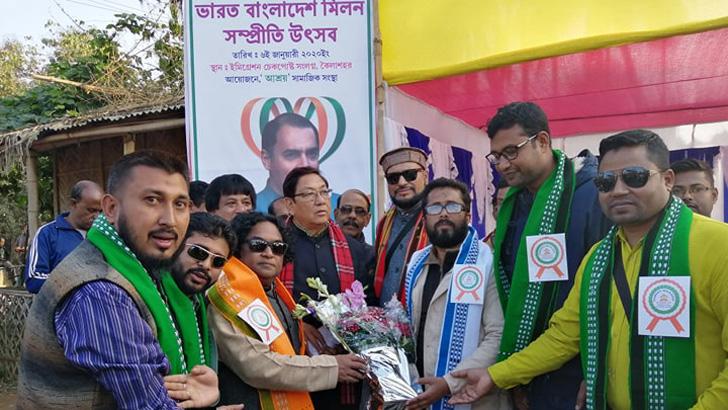 ভারত বাংলাদেশ মিলন সম্প্রীতি উৎসব