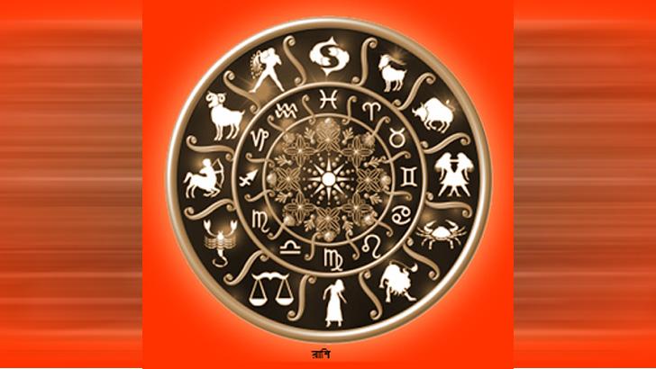 ২৬ জানুয়ারি: আজকের দিনটি কেমন যাবে?