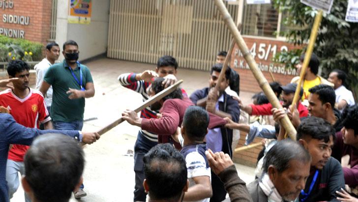 নির্বাচনী প্রচারণায় সংঘর্ষ: বিএনপির বিরুদ্ধে আ'লীগের মামলা