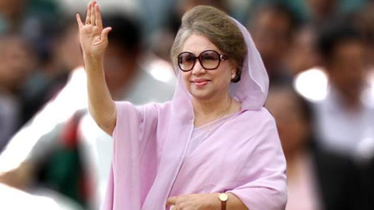 ১১ মামলায় খালেদা জিয়ার বিরুদ্ধে চার্জ গঠন ১৫ এপ্রিল