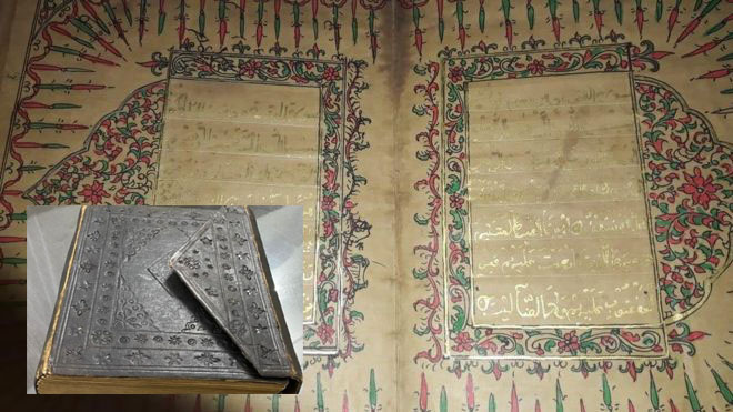 সোনার হরফে লিখিত মুঘল আমলের সেই কোরআন