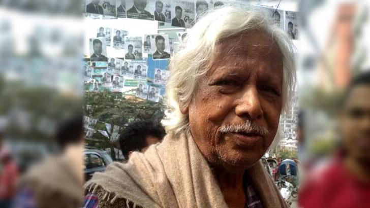 ইভিএম আমাকে চিহ্নিত করতে পারেনি: জাফরুল্লাহ চৌধুরী