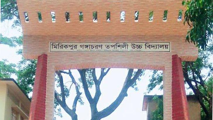 টাঙ্গাইলে শিক্ষক সমিতির দ্বন্দ্বে ১০৪ এসএসসি পরীক্ষার্থীর ভোগান্তি