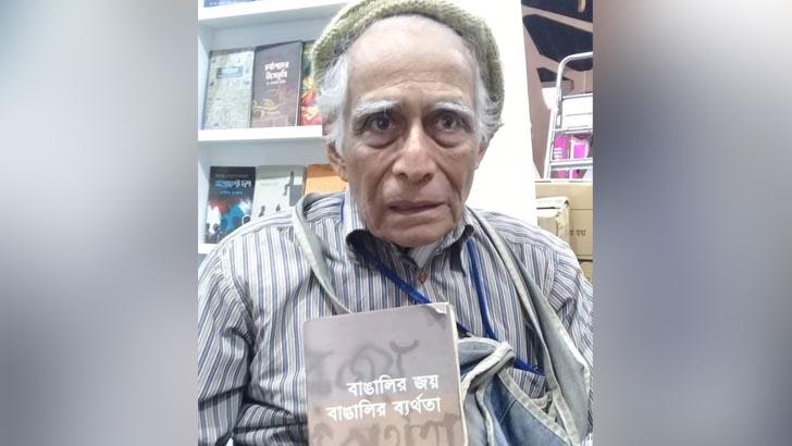 অবসরপ্রাপ্ত বিজ্ঞানী ড. ফয়জুর রহমান আল সিদ্দিকী