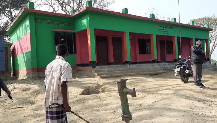 হাজী চমক আলী ভূঁইয়া সরকারি প্রাথমিক বিদ্যালয়