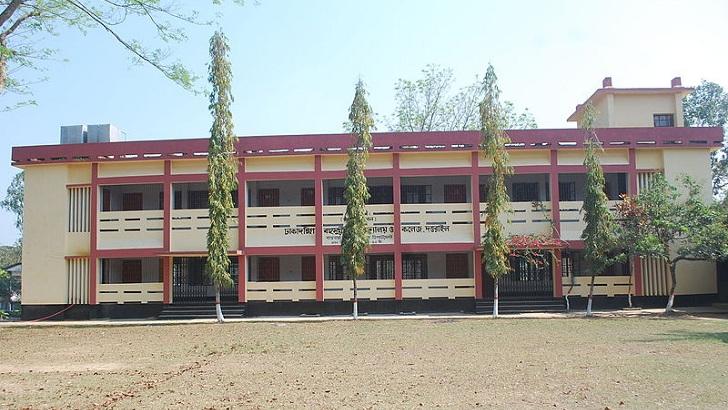 বিদ্যালয়