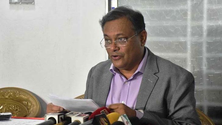খালেদা জিয়ার মুক্তি নিয়ে বিএনপি দ্বিধান্বিত: হাছান মাহমুদ