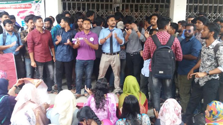 কুমিল্লা বিশ্ববিদ্যালয়ের প্রশাসনিক ভবনে শিক্ষার্থীদের তালা