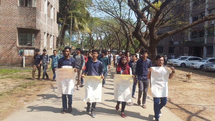 মোদির বাংলাদেশ সফরকে প্রতিহত করার আহ্বান শাহজালাল বিজ্ঞান ও প্রযুক্তি বিশ্ববিদ্যালয় শিক্ষার্থীদের