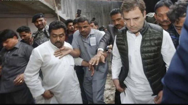 'ভারত ভাগ হয়ে যাচ্ছে'