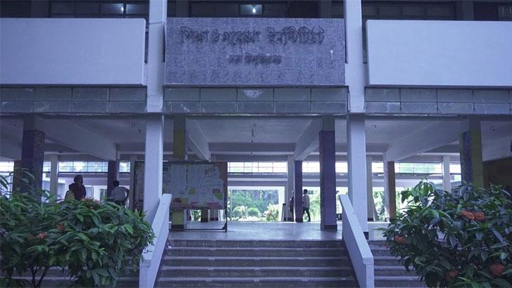 ঢাকা বিশ্ববিদ্যালয় শিক্ষা ও গবেষণা ইন্সটিউট (আইইআর)। ফাইল ছবি